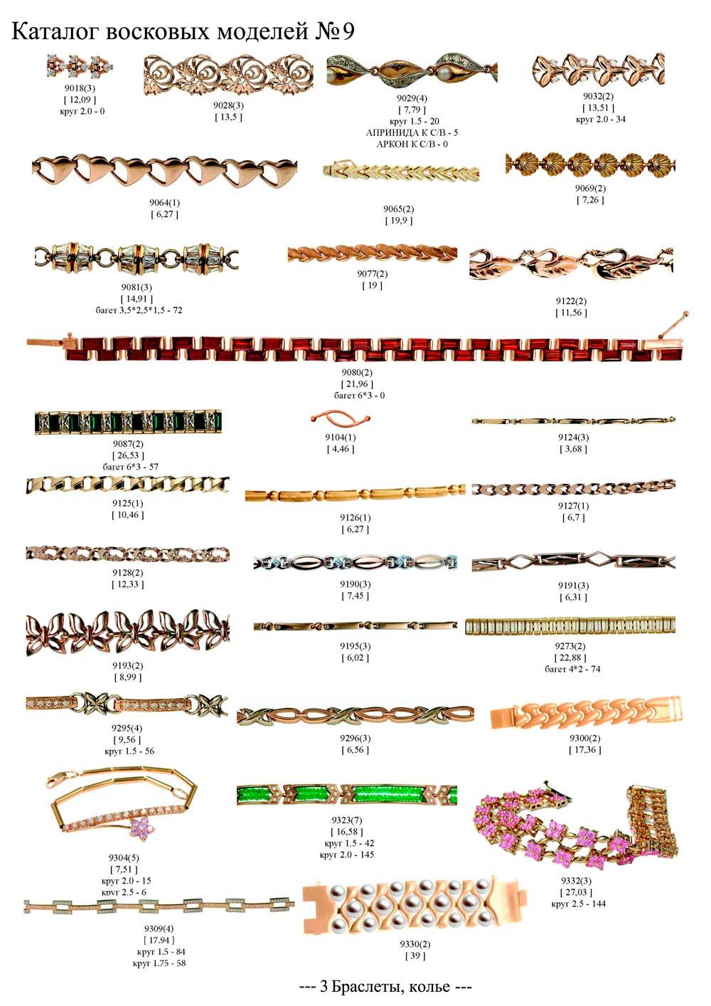 bracelet-15