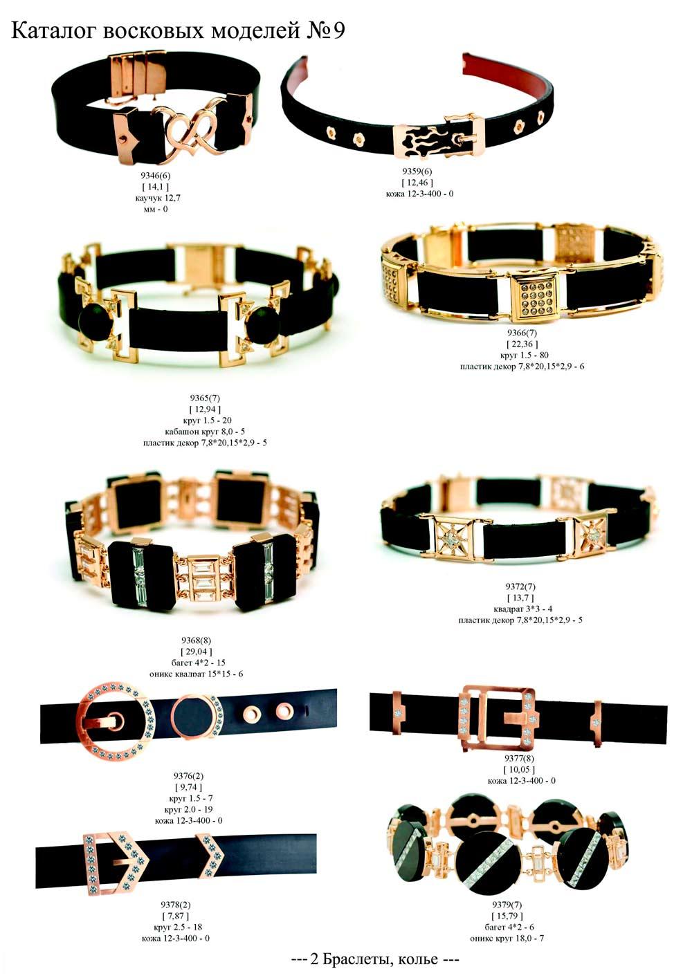 bracelet-16