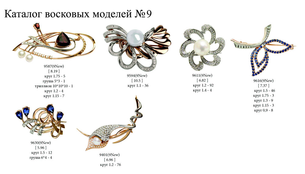 broshki-i-zakolki-03