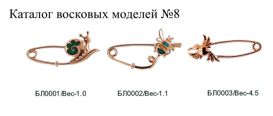 broshki-i-zakolki-04