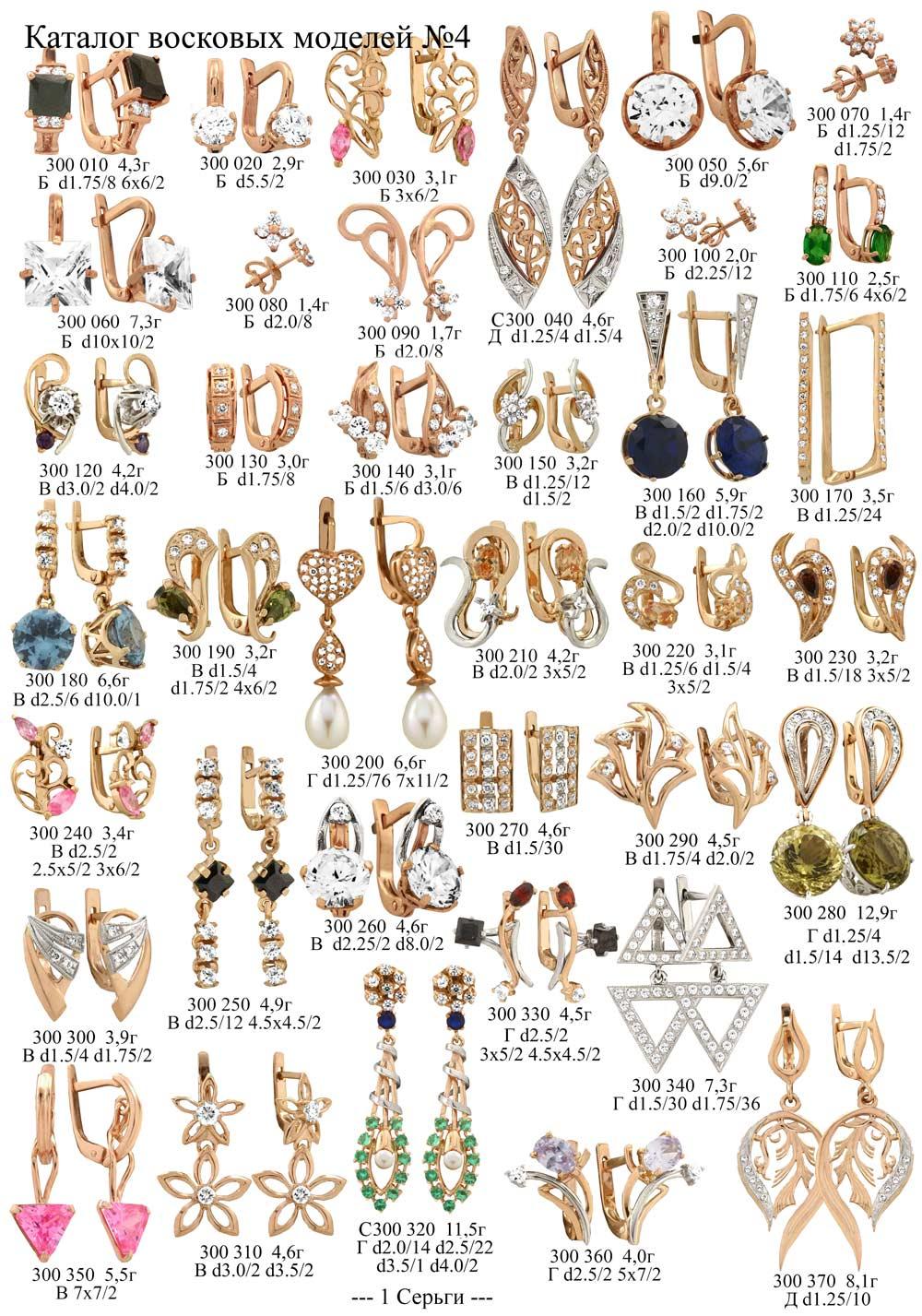 earring-26