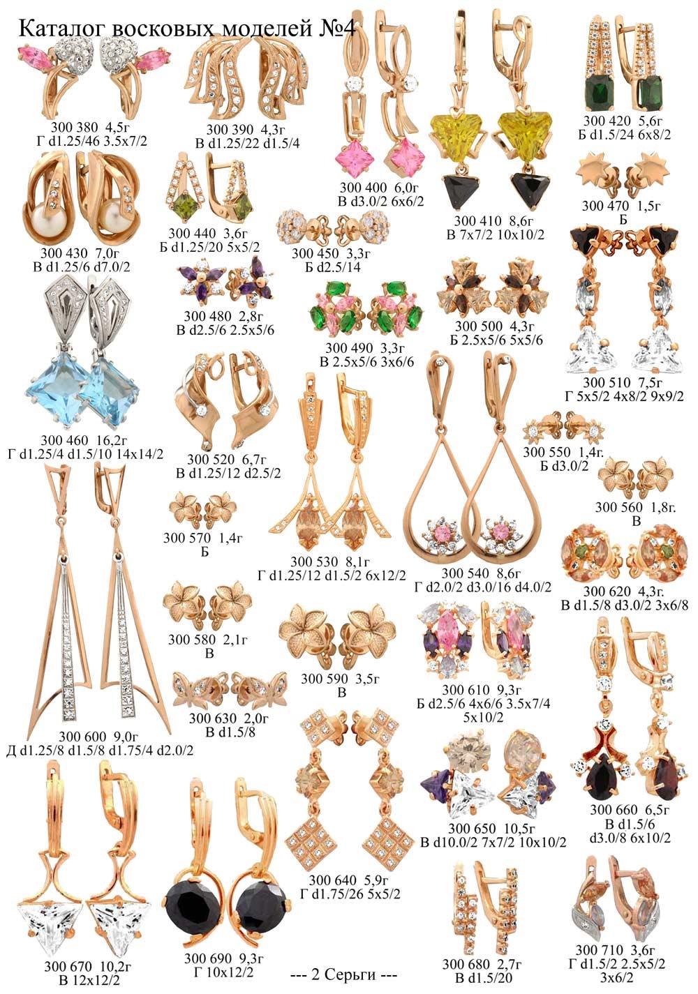 earring-27