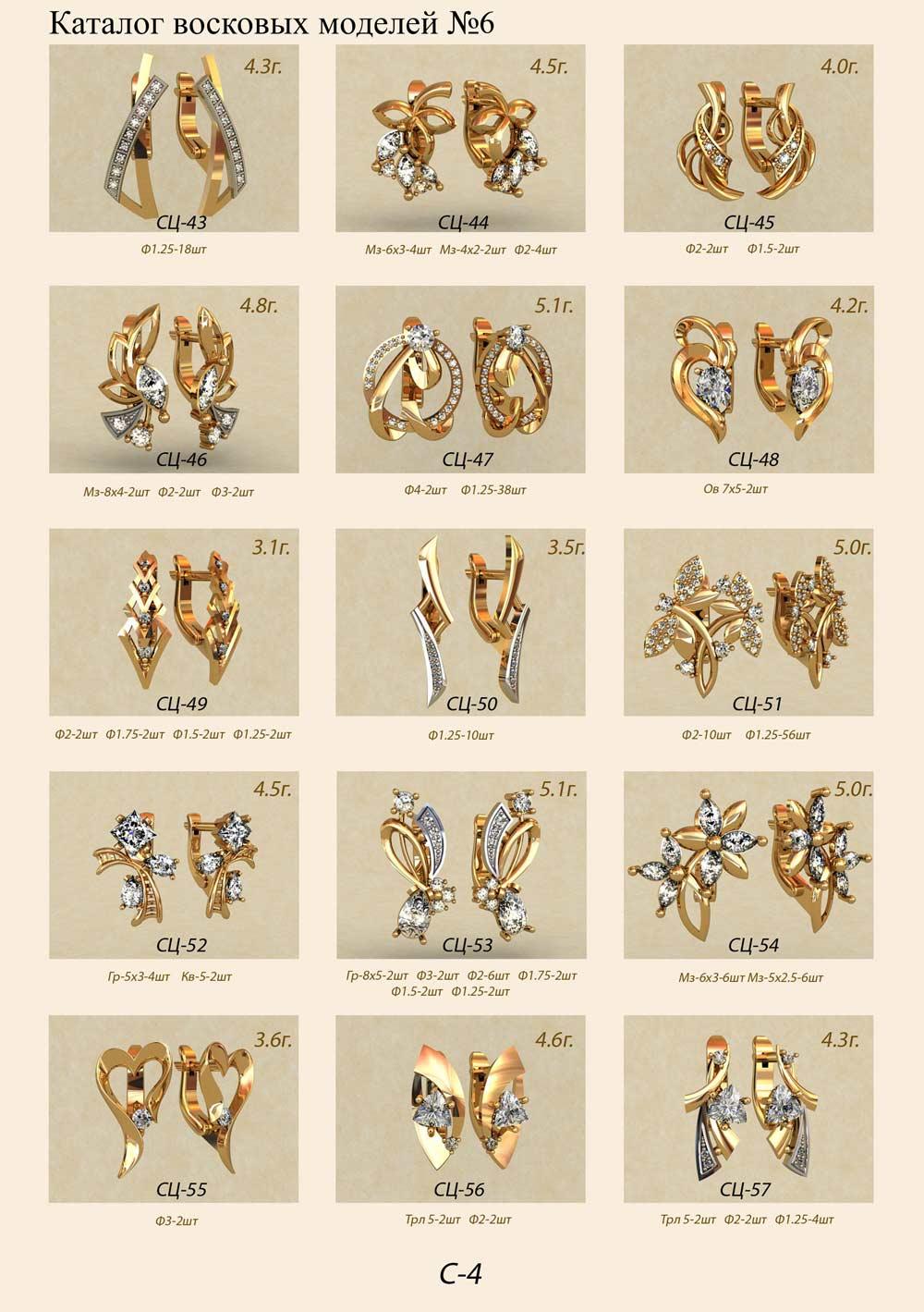 earring-33