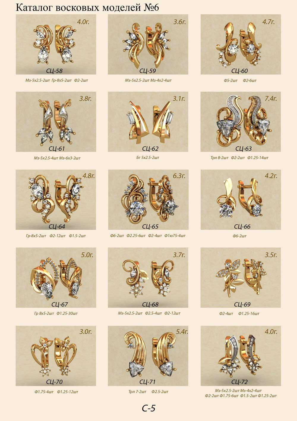 earring-34