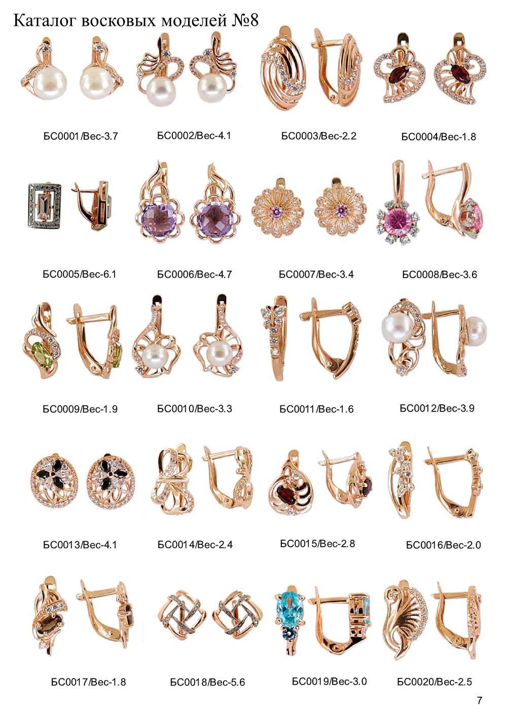 earring-40