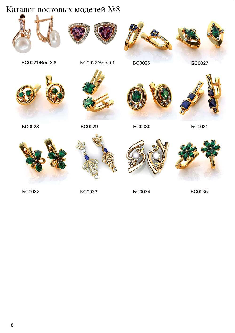 earring-41