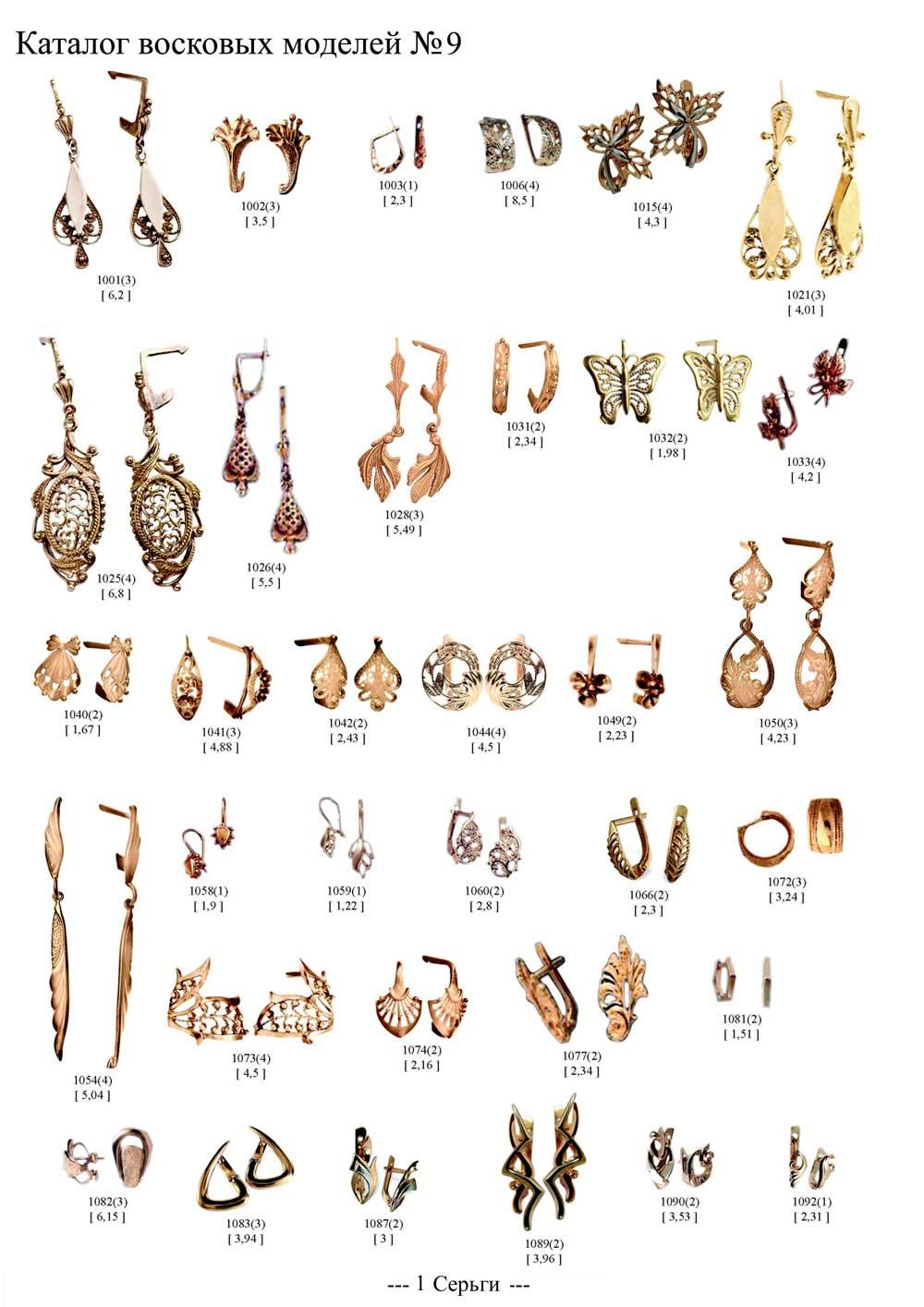 earring-42
