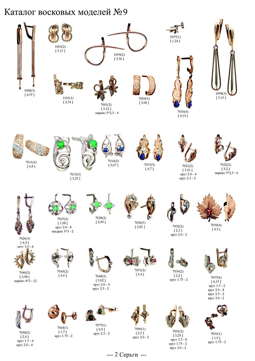 earring-43