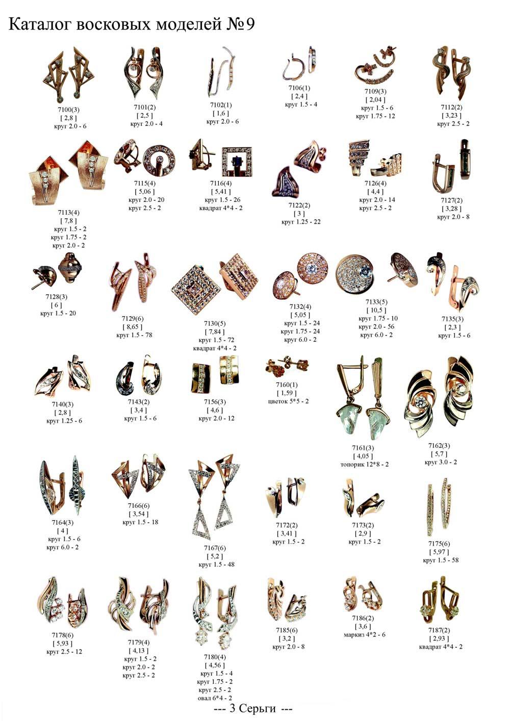 earring-44