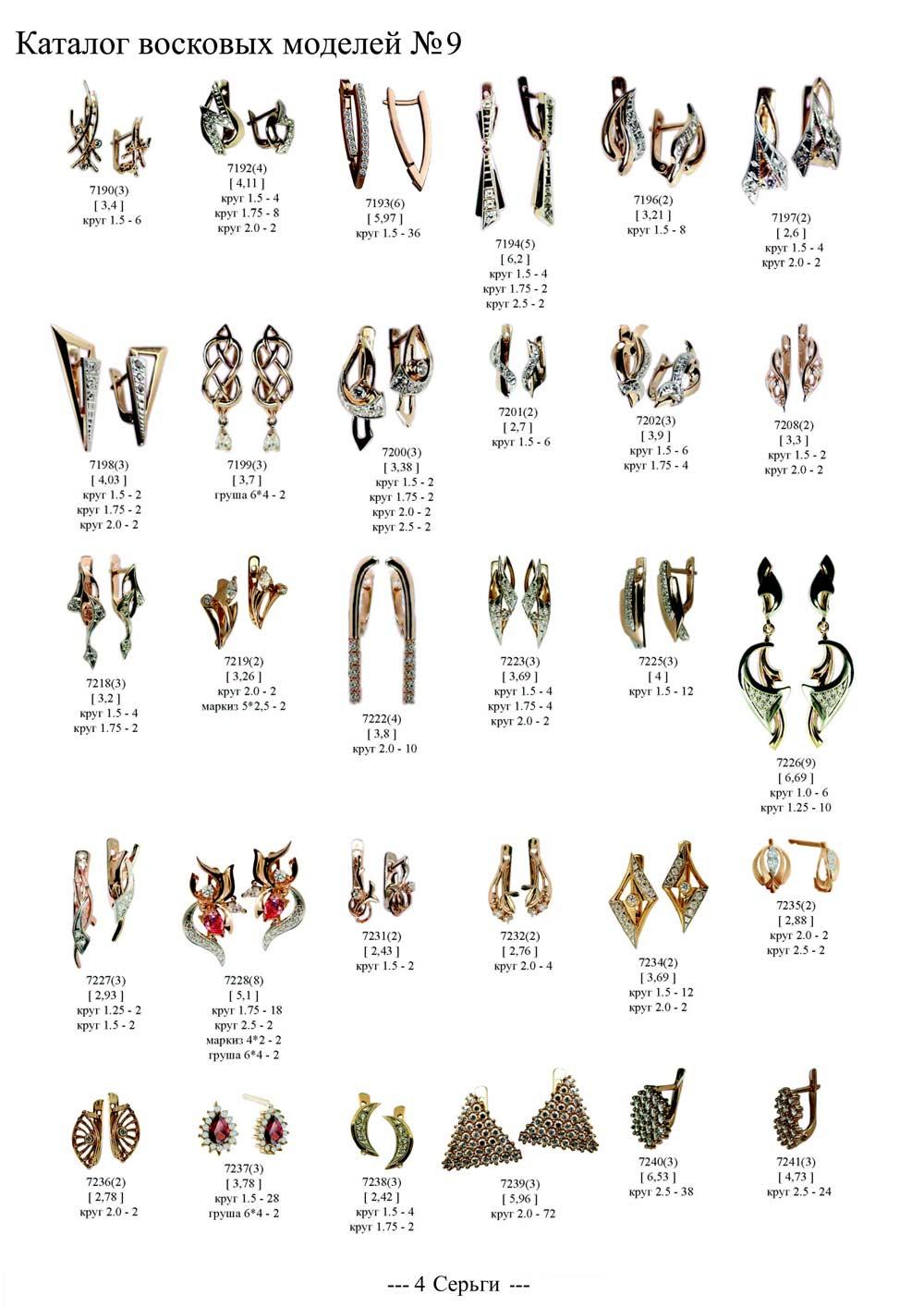 earring-45