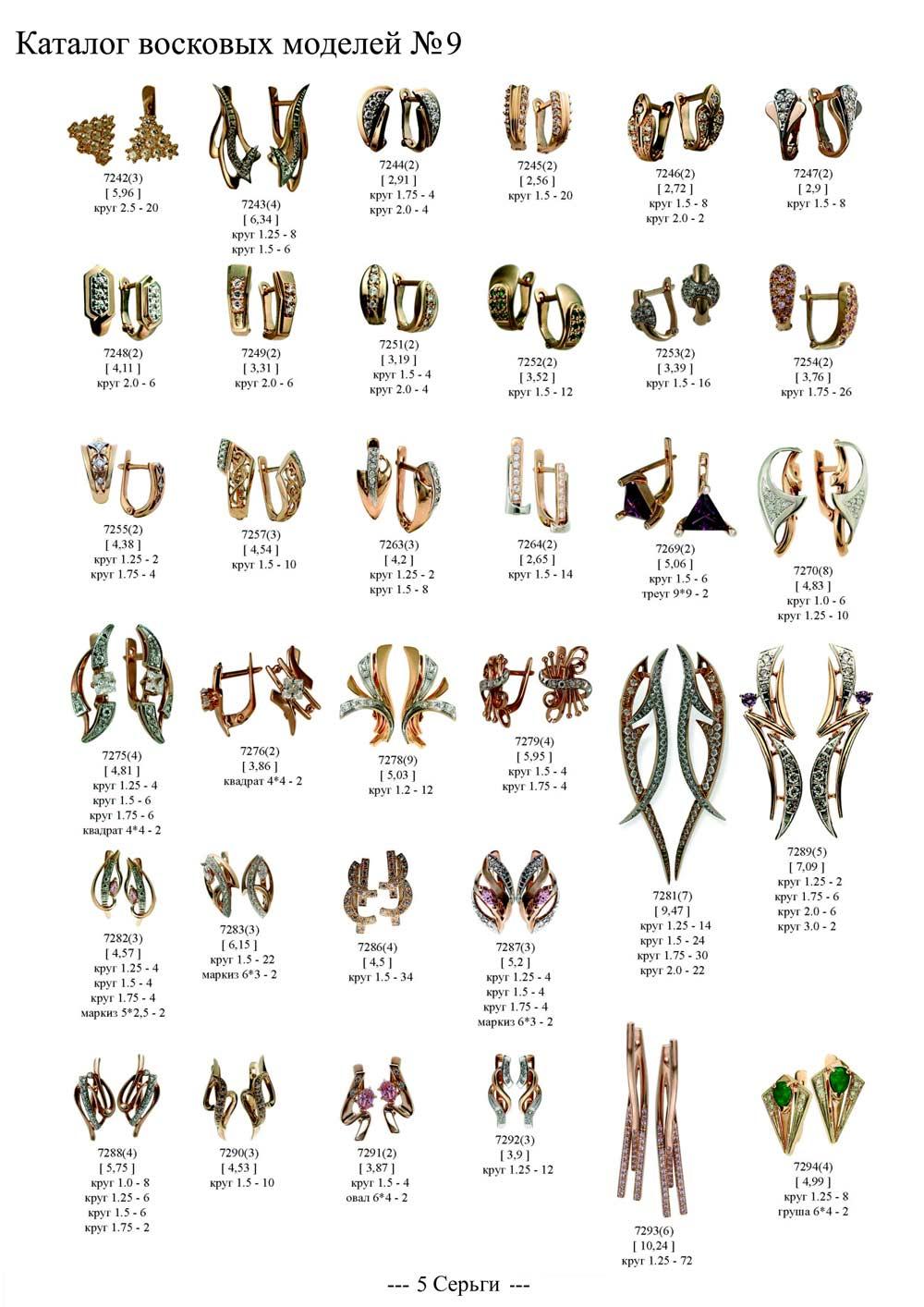 earring-46