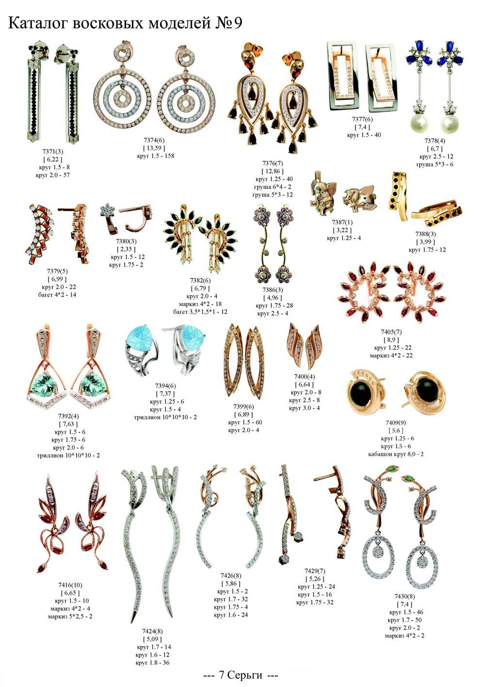 earring-48