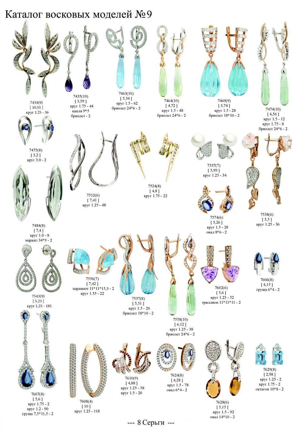 earring-50