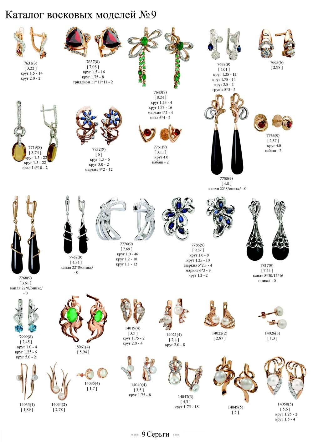 earring-51