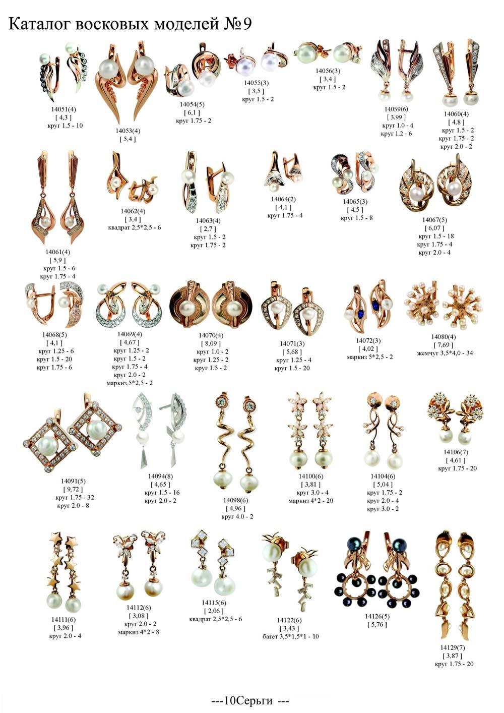earring-52