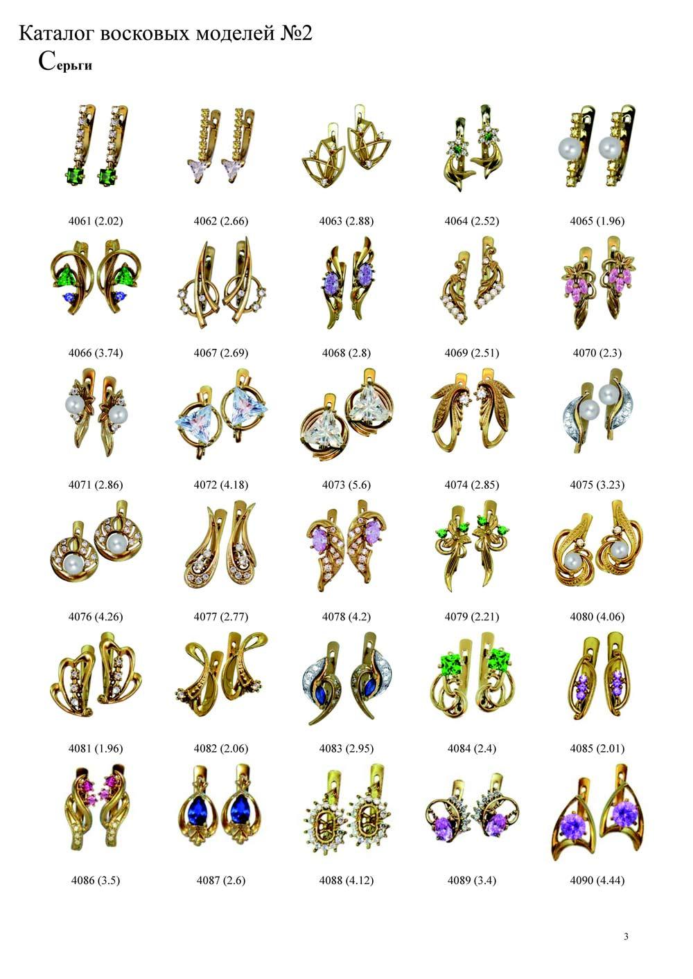 earring03