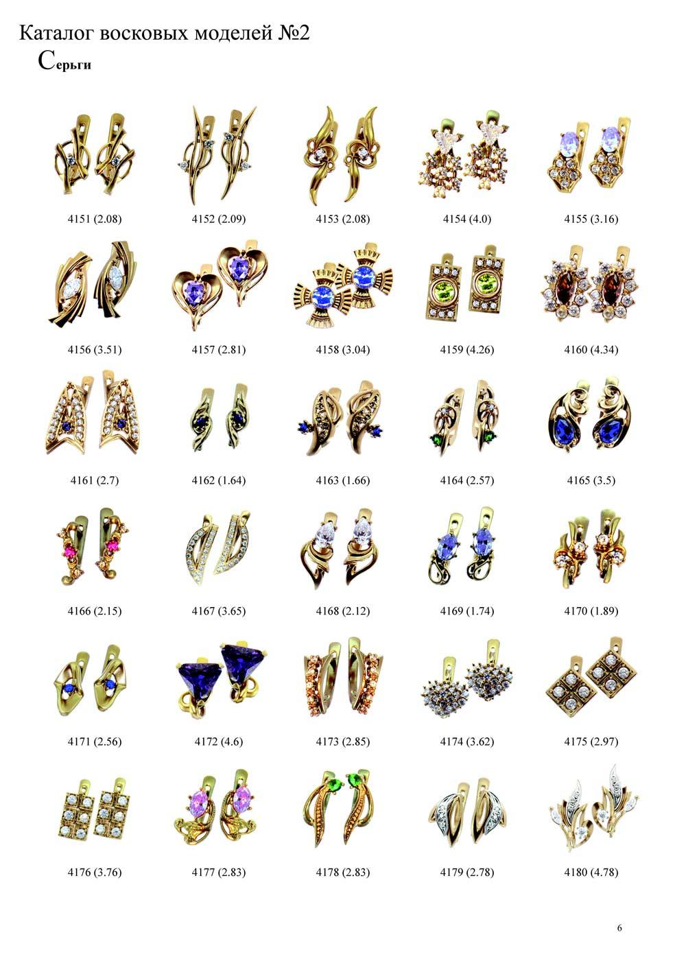 earring06