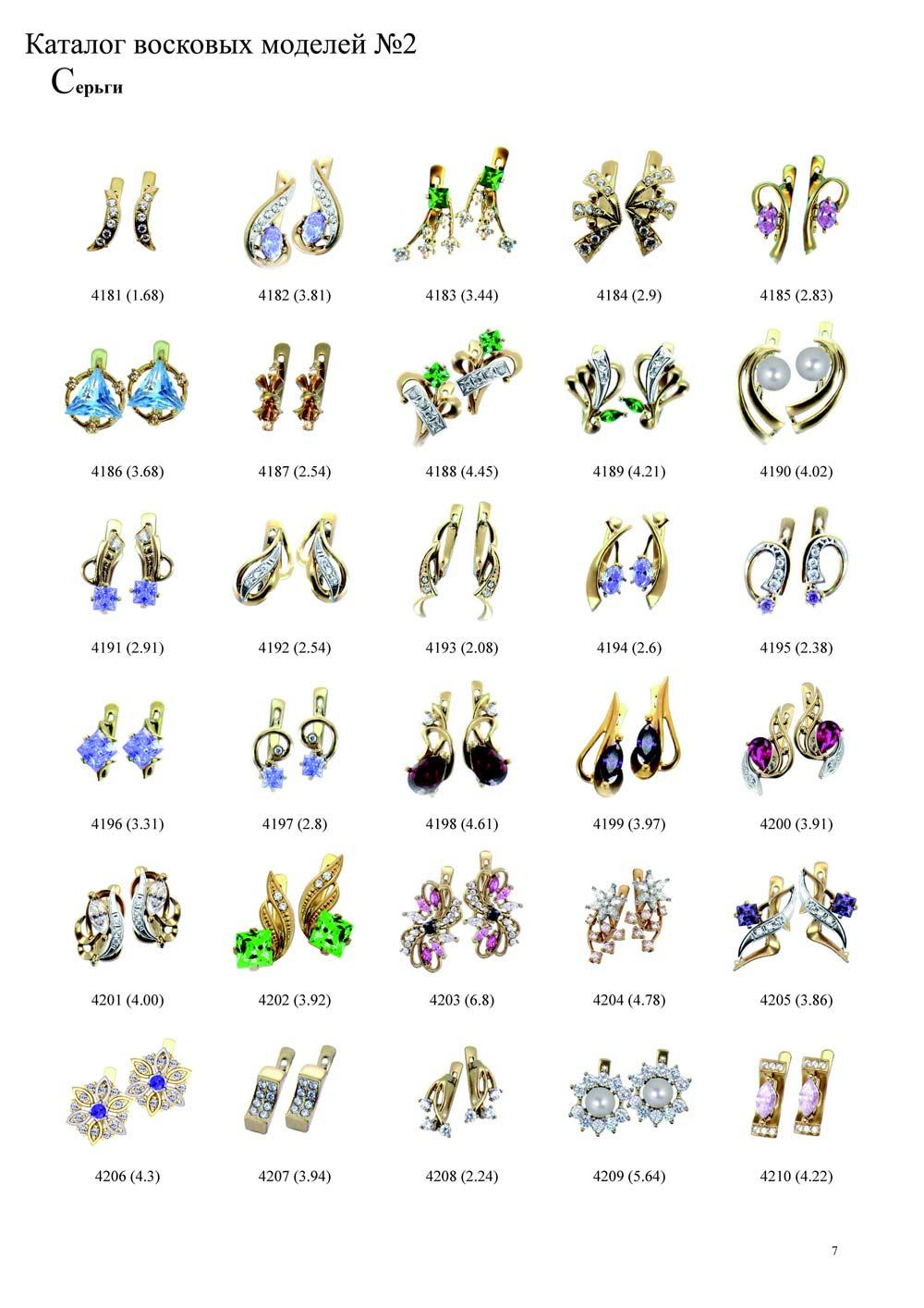 earring07