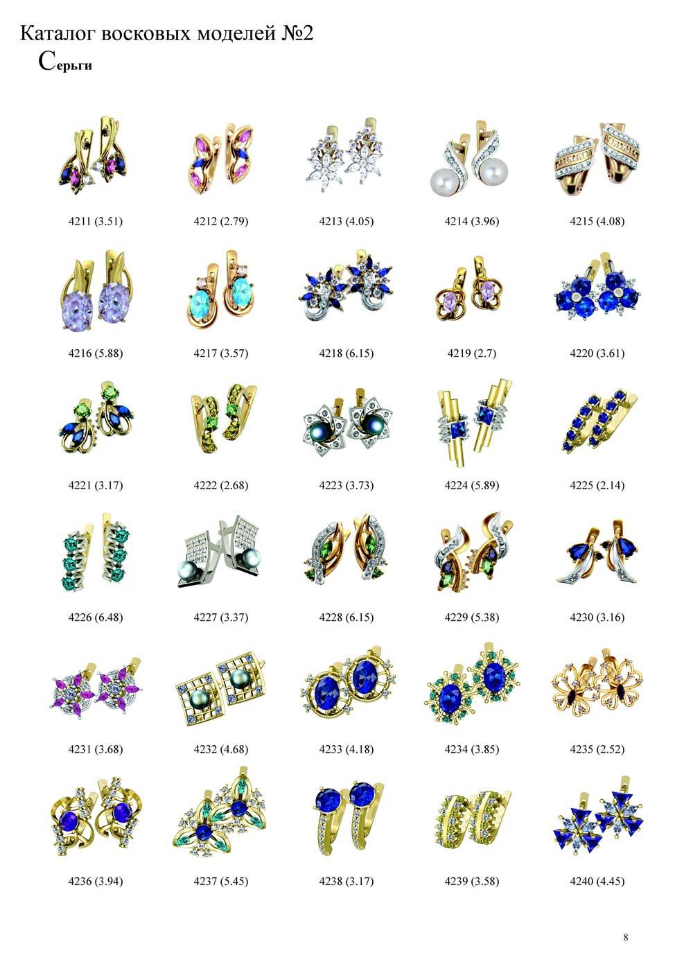 earring08