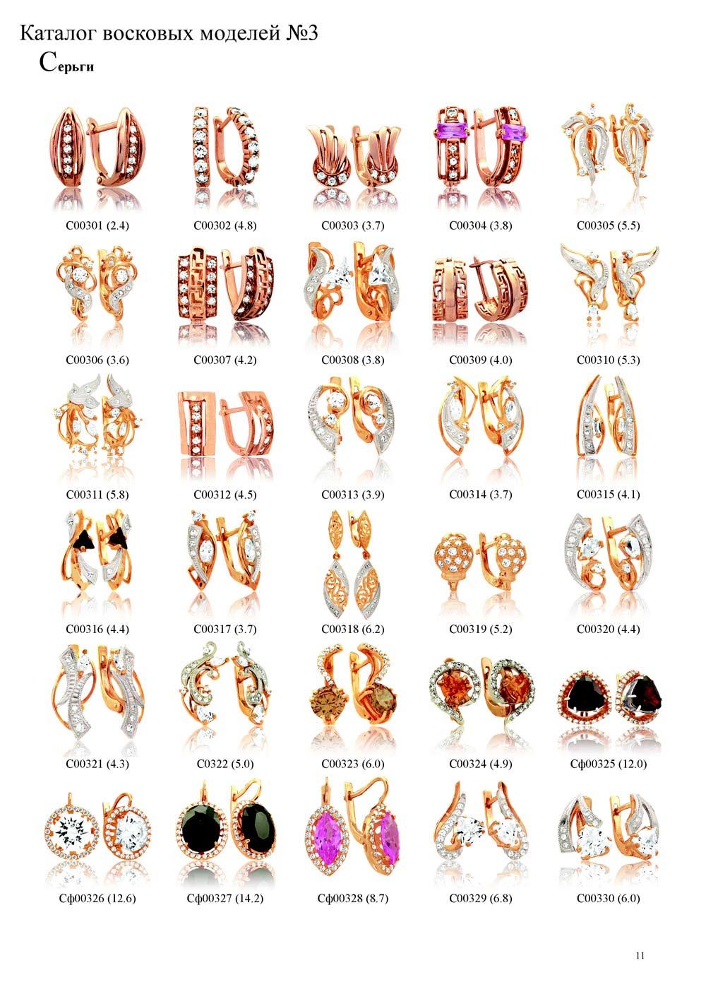 earring23