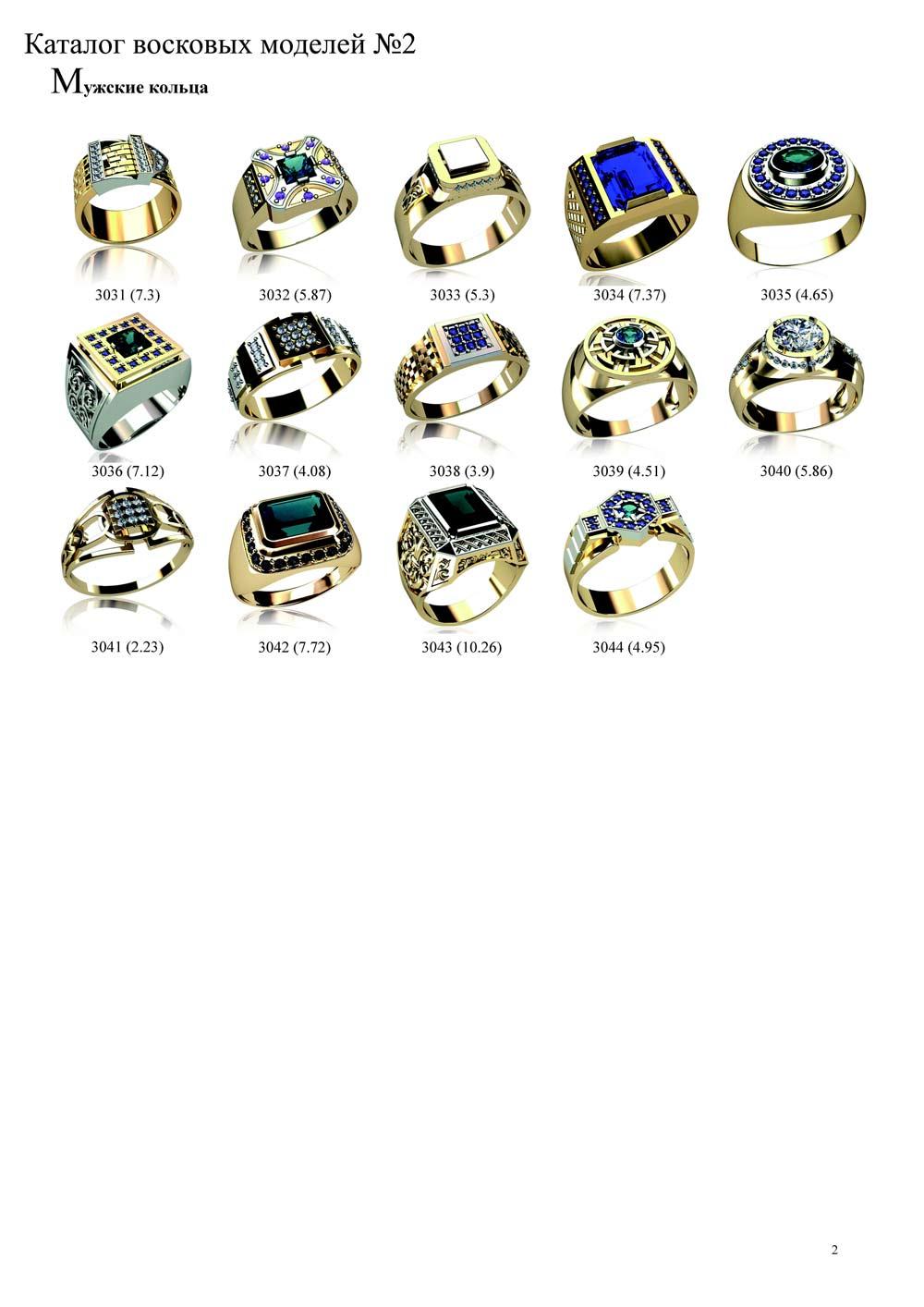 ring-stamp02