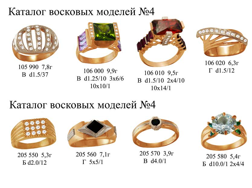 ring-stamp04