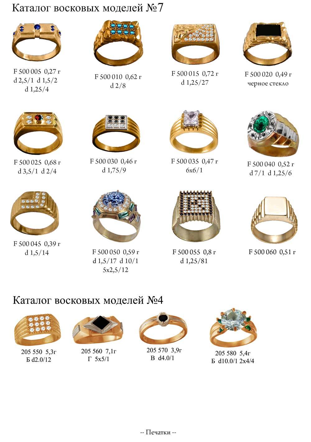 ring-stamp05