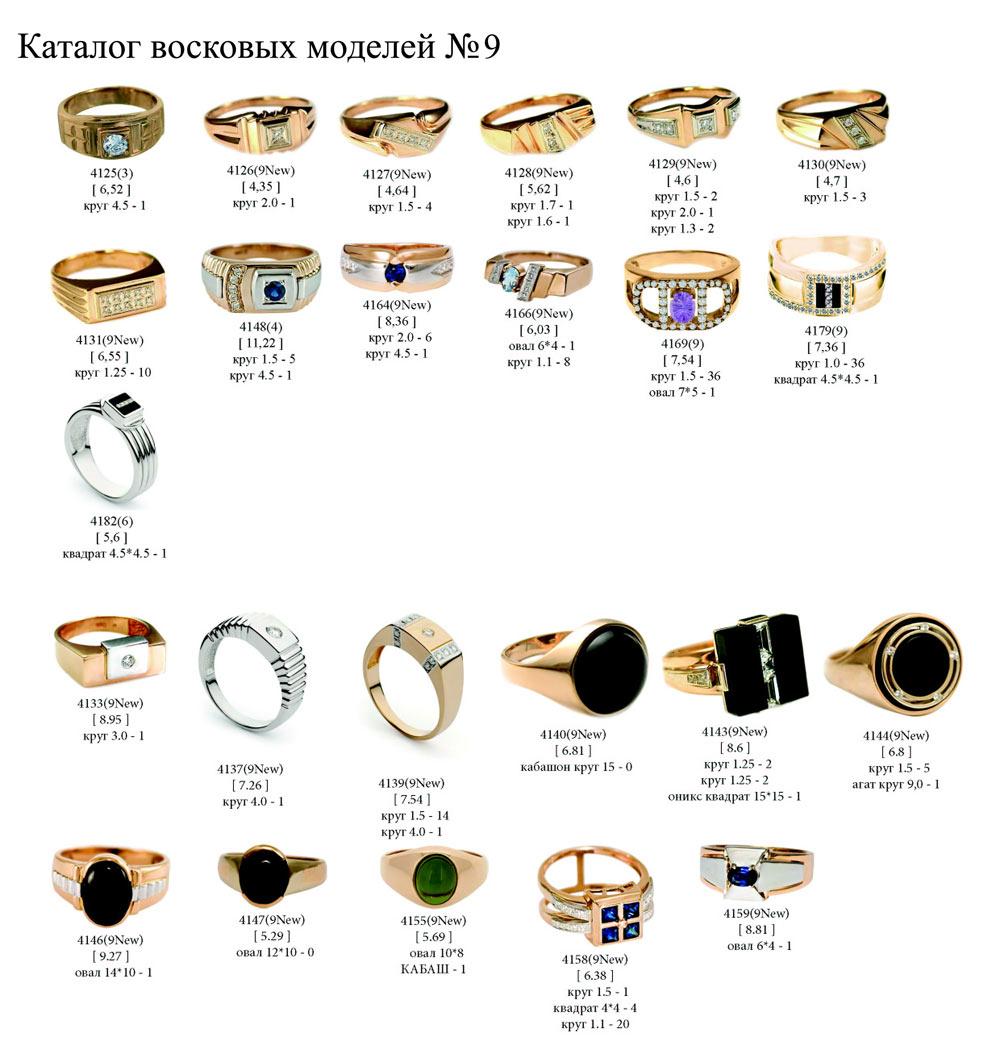 ring-stamp07