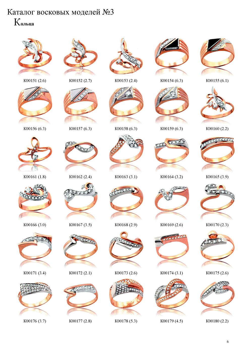 rings06