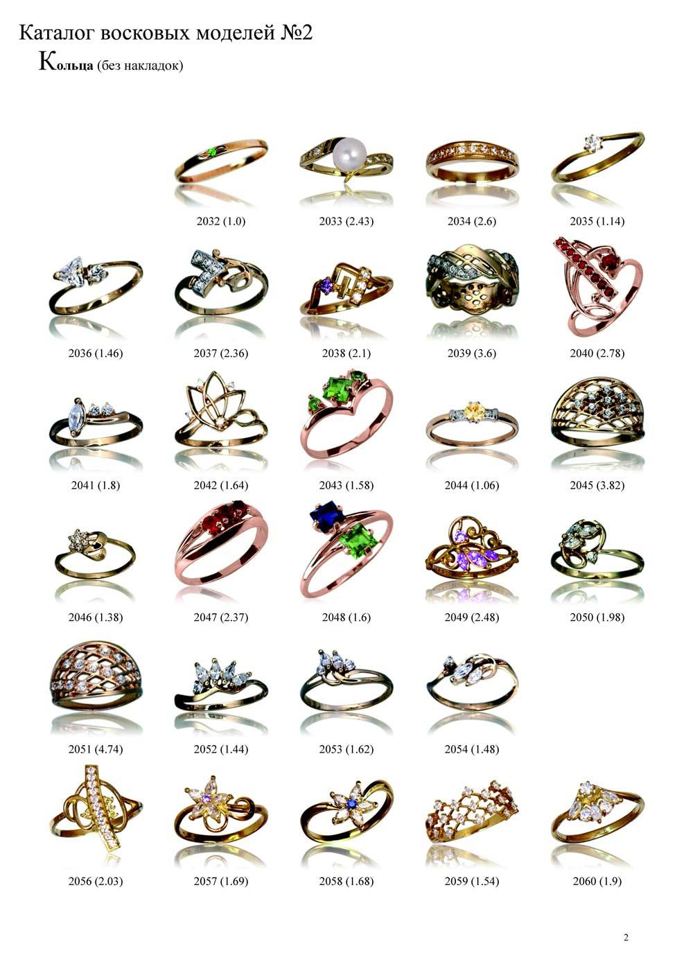 rings36